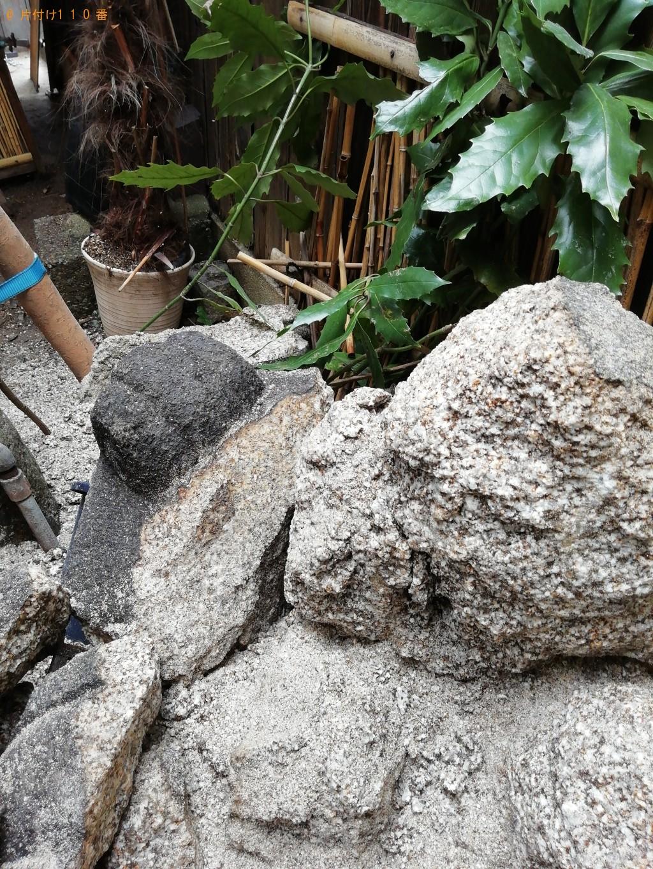 庭石処分施工前