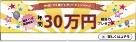 ... 回収処分のご依頼 お客様の声 : 自転車 回収 横浜市 : 自転車の