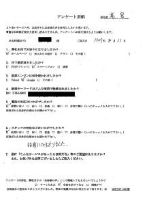 横浜市にて資源ごみの回収処理のご依頼 お客様の声