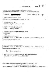 横浜市にて粗大ごみの回収処分 お客様の声