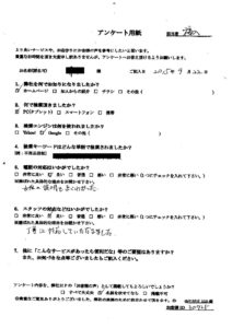 箱根町にて不要ごみの回収処分のご依頼 お客様の声