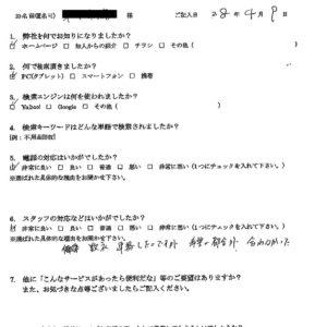 神奈川県葉山町にて家具の引き取り処分のご依頼 お客様の声