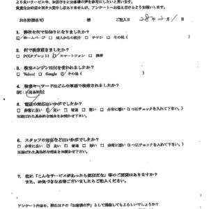 小田原市にてリサイクル家電の回収 お客様の声