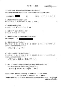 横浜市にて家電の引き取り お客様の声