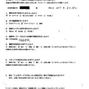 平塚市で軽トラ1台分の引っ越しごみの回収のご依頼 お客様の声