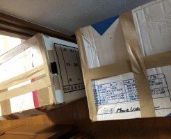 ダンボール10箱分の書籍の回収!綺麗に片付いてご満足いただけました!