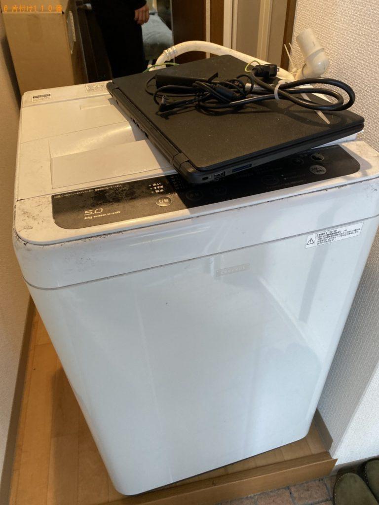 洗濯機、ノートパソコンの回収・処分ご依頼 お客様の声