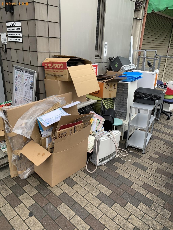 【横浜市】学習机、ホワイトボード、業務用コピー機等の回収・処分