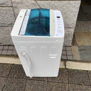 【横浜市】洗濯機の回収・処分ご依頼 お客様の声