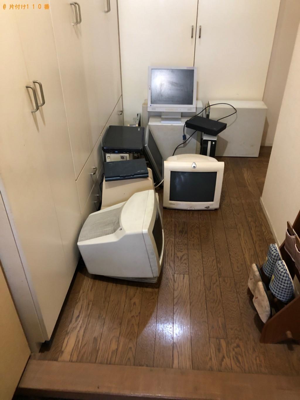 【南足柄市】ノートパソコン、デスクトップパソコン等の回収