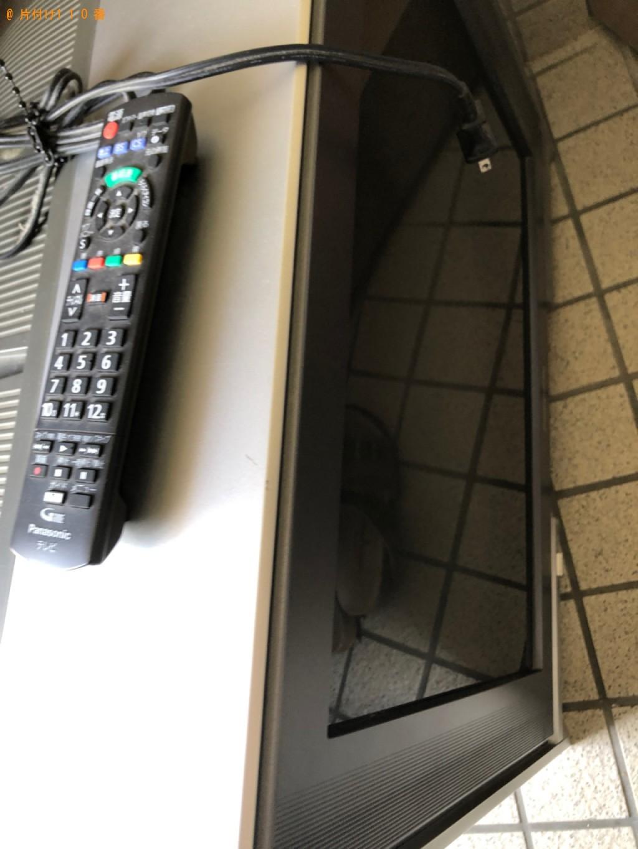 【横浜市旭区】ブラウン管テレビの回収・処分ご依頼 お客様の声