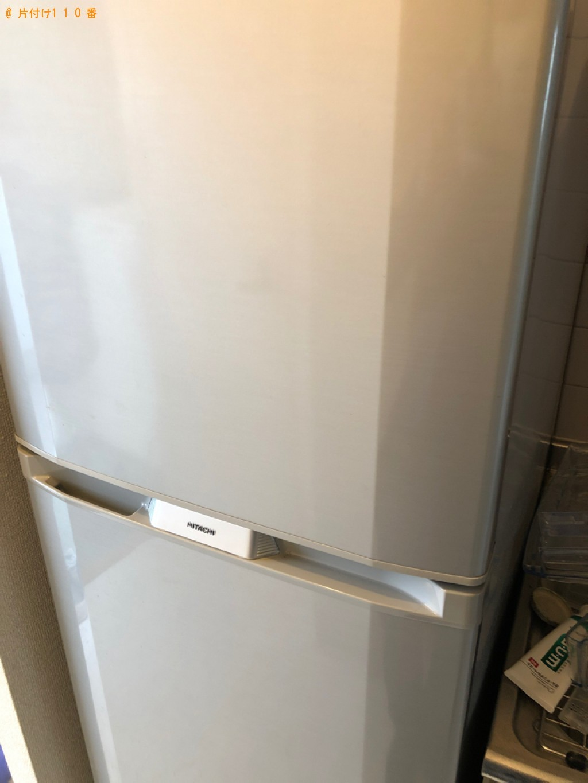 【清川村】冷蔵庫の回収・処分ご依頼 お客様の声