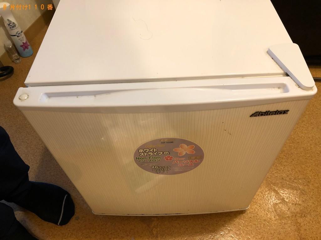 【横浜市緑区】冷蔵庫、洗濯機、ソファーベッドの回収・処分ご依頼