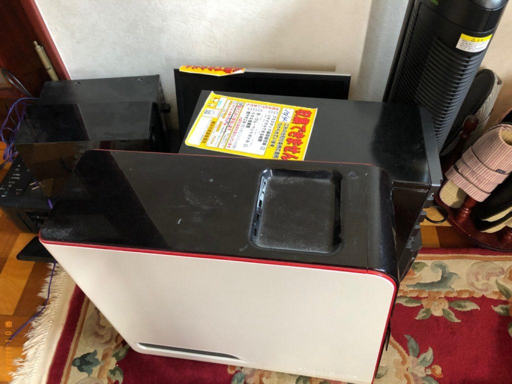 テレビ、スピーカー、家庭用プリンター等の回収