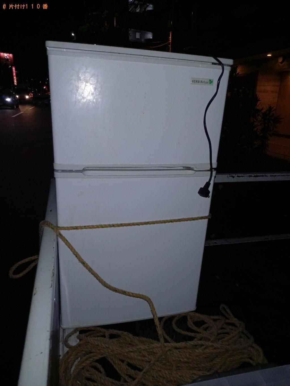 【茅ヶ崎市】小型冷蔵庫、一般ごみの回収・処分ご依頼