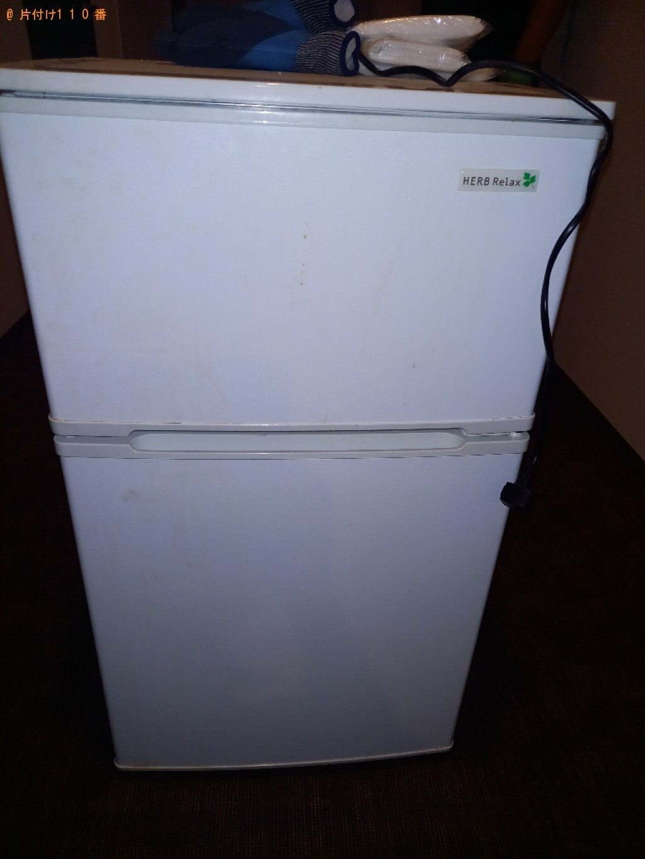 【川崎市中原区】小型冷蔵庫、一般ごみの回収・処分ご依頼