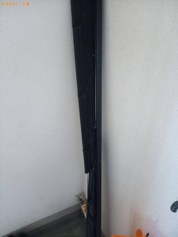 【平塚市】セミダブルマットレス、ブラインドカーテン等の回収