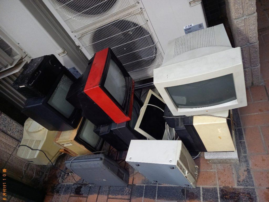 テレビ、パソコン、モニター等の回収・処分ご依頼