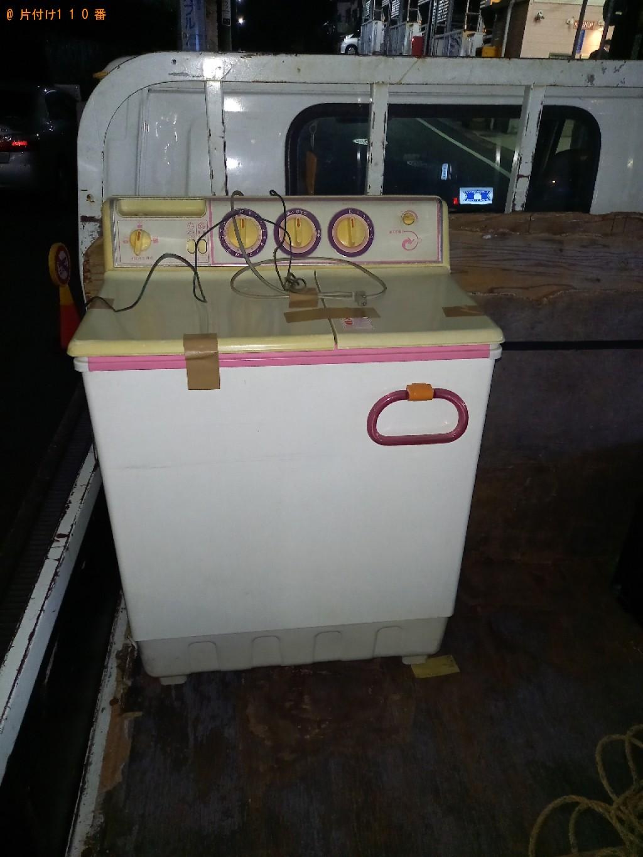 【川崎市宮前区】洗濯機の回収・処分ご依頼 お客様の声