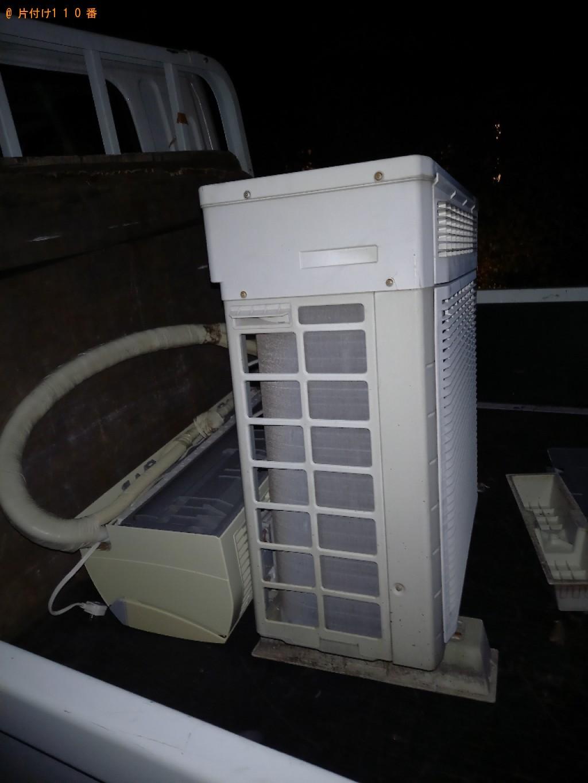 マッサージチェア、エアコンの回収・処分ご依頼