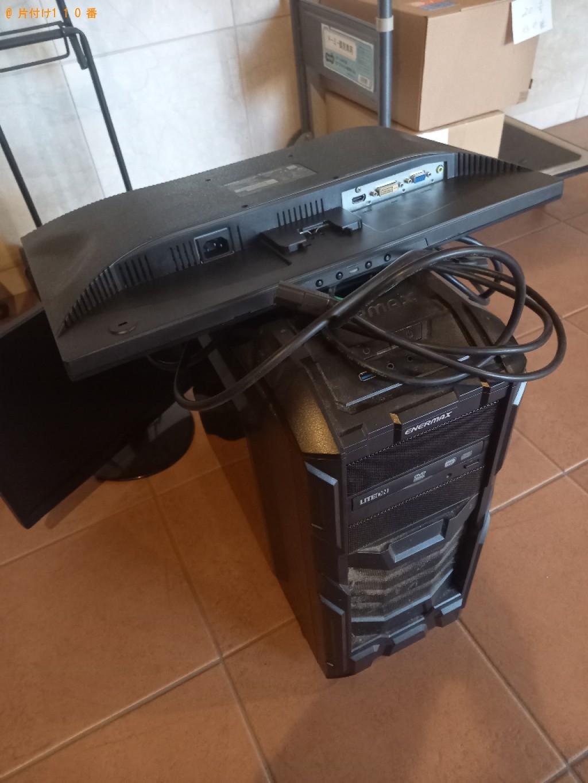 【横浜市鶴見区】パソコンの回収・処分ご依頼 お客様の声