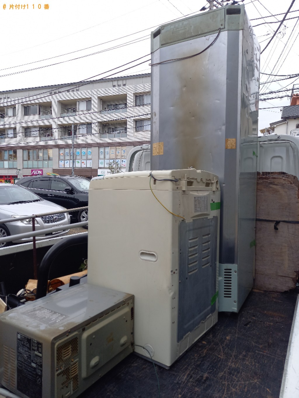 【川崎市高津区】冷蔵庫、洗濯機、布団、電子レンジ等の回収・処分
