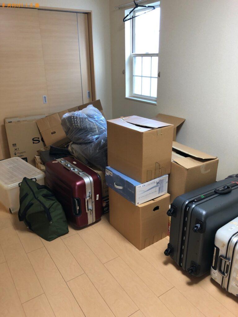 【逗子市】遺品整理で冷蔵庫、電子レンジ、洗濯機、スーツケース等の回収