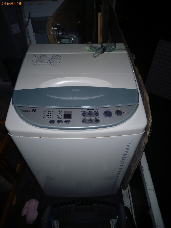 【横浜市港南区】洗濯機の回収・処分ご依頼 お客様の声