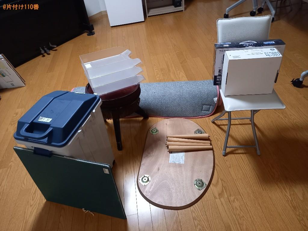 【横浜市磯子区】テーブル、ゴミ箱、椅子、カーペット等の回収・処分