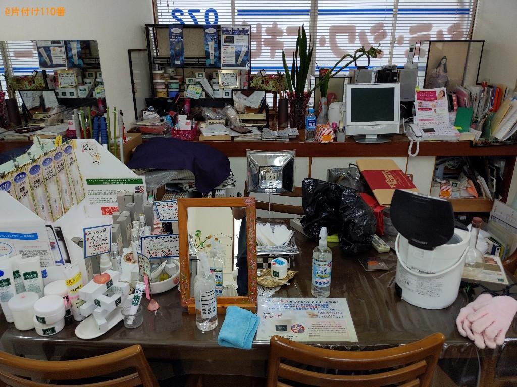 モニター、ポット、ミラー、テーブル、椅子、一般ごみ等の回収・処分